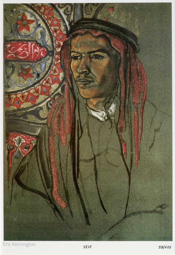 An Ateiba Horseman