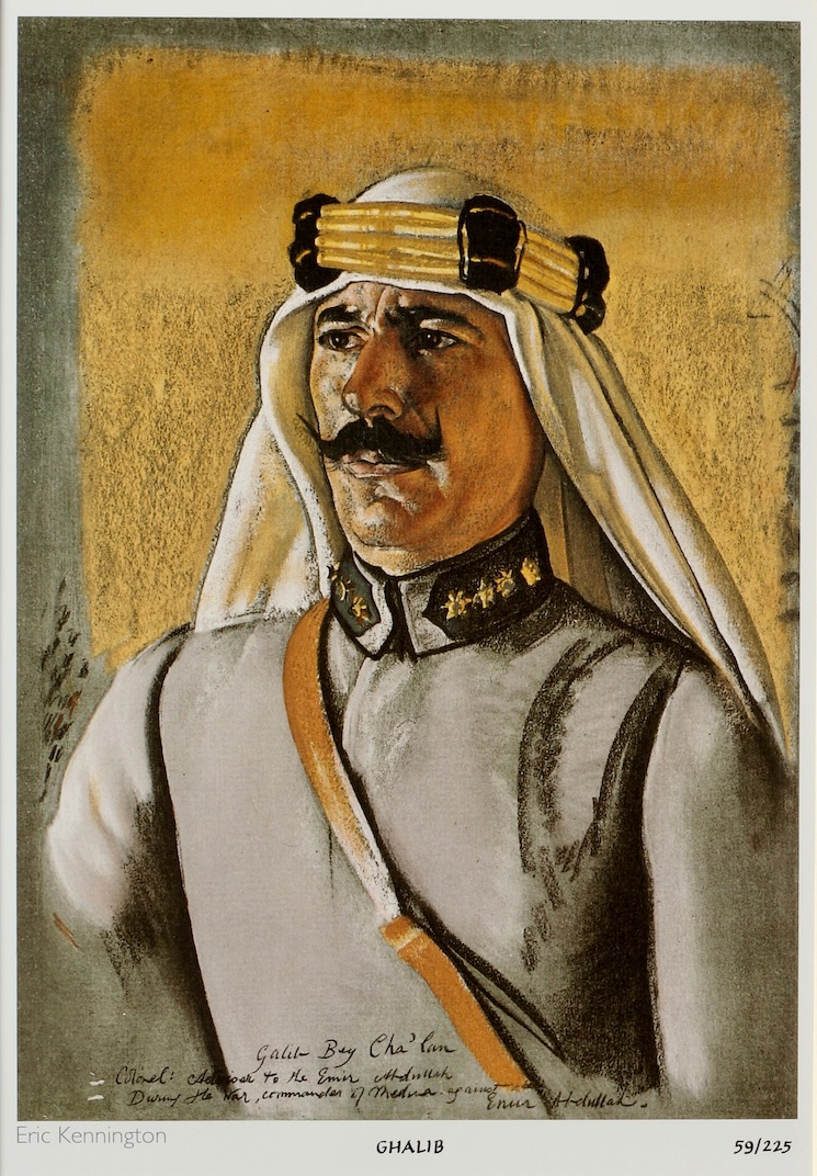 The Only Turkish Officer Depicted in Seven Pillars of Wisdom